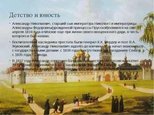Участники покушения на Александра II:Н.И.Рысаков, И.И.Гриневицкий и Т.М.Михай