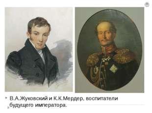 Герцогиня Мекленбург-Стрелицкая Екатерина Михайловна и великий князь Михаил Н