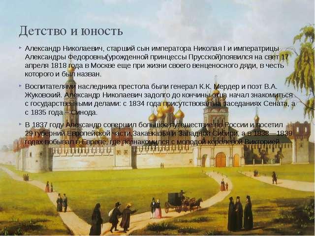 Участники покушения на Александра II:Н.И.Рысаков, И.И.Гриневицкий и Т.М.Михай...