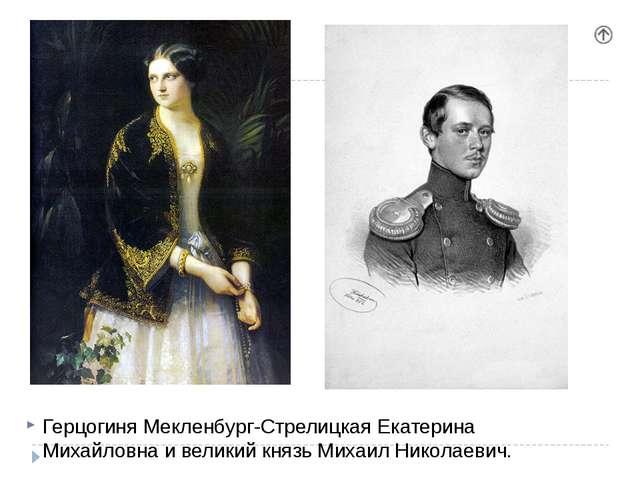 Крушение императорского поезда в Харькове и кончина императора.