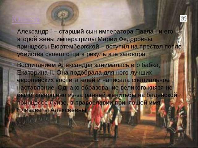 Внутренняя политика В целях освоения новых земель при Александре III быстрыми...