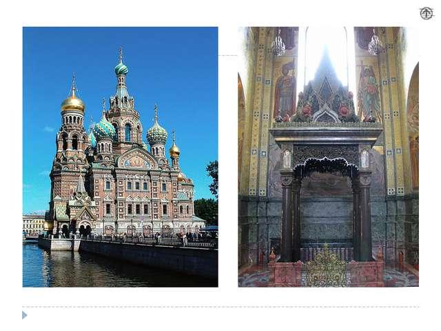 Петропавловский собор в Санкт-Петербурге, где похоронен император.