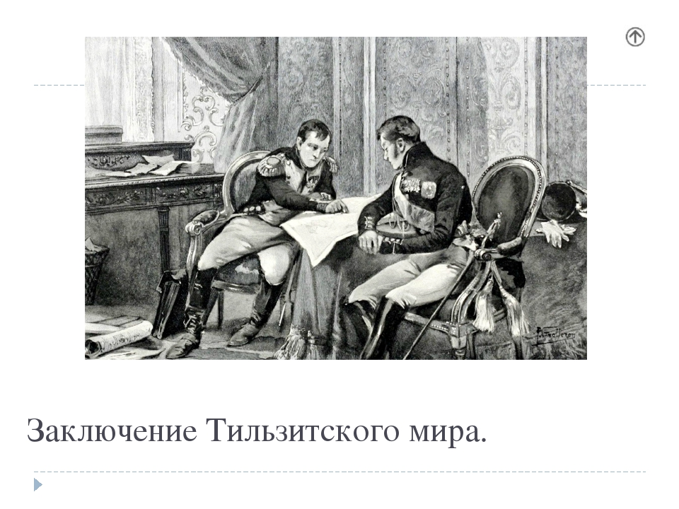 Московский пожар 1812 года.