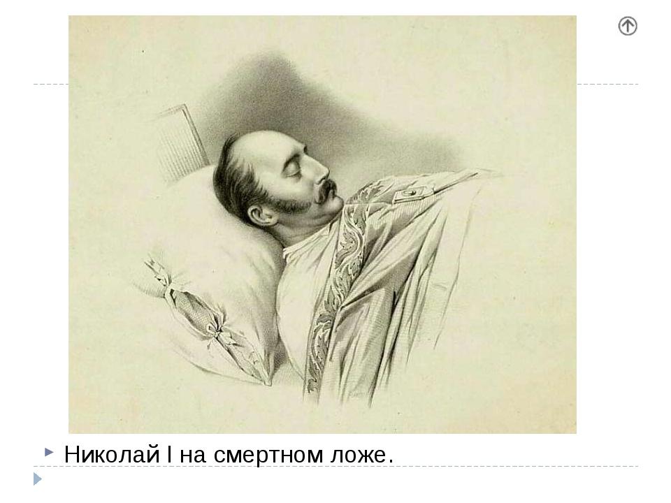 Учителя будущего императора: Б.А.Перовский,С.М.Соловьев,К.П.Победоносцев.