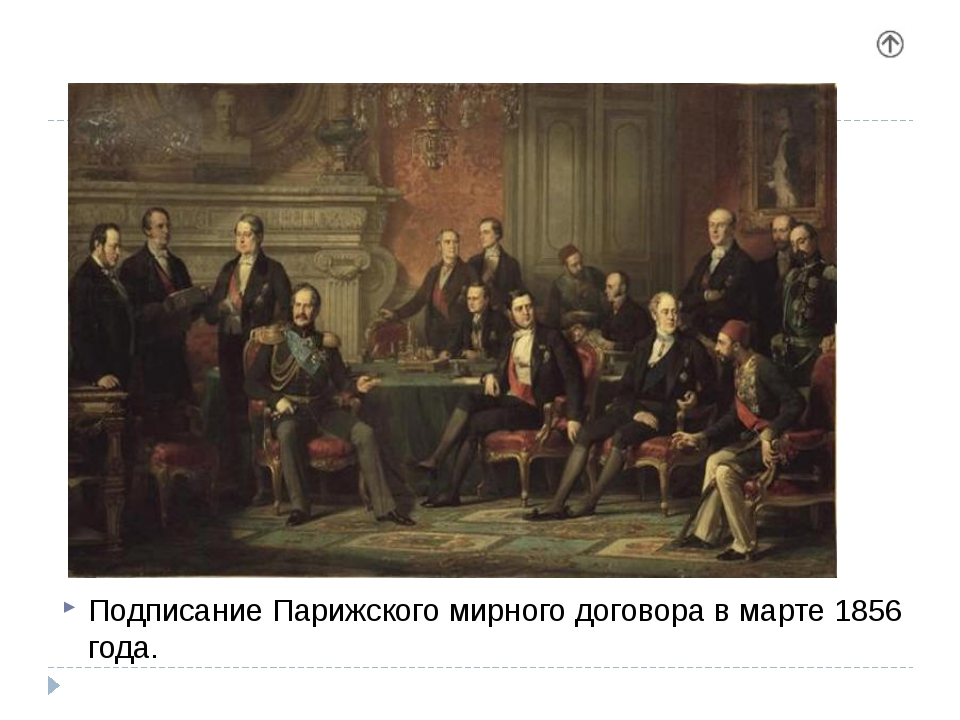 Император и императрица в коронационных нарядах.