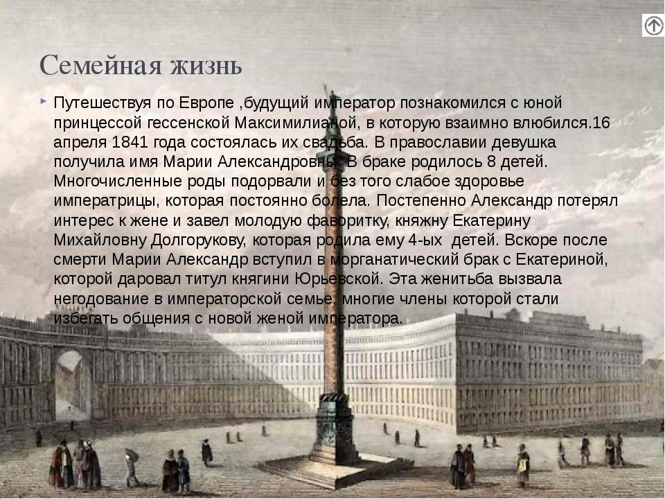 М.Т.Лорис-Меликов,Д.А.Милютин,А.А.Абаза.