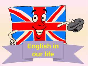 English in our life