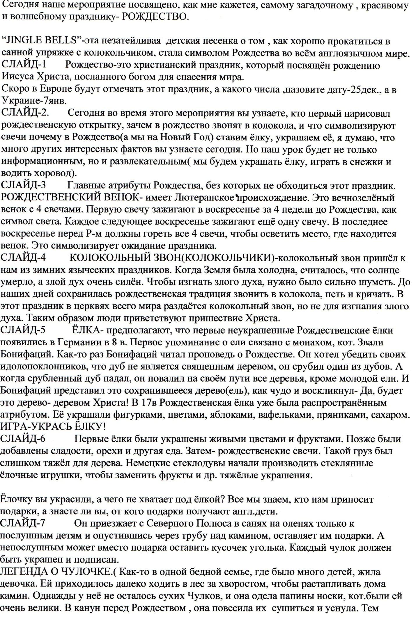 C:\Users\user\Desktop\img016.jpg