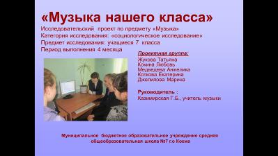 hello_html_33e11222.png