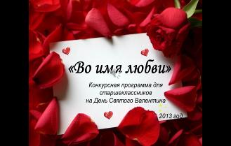 hello_html_m402907ba.png