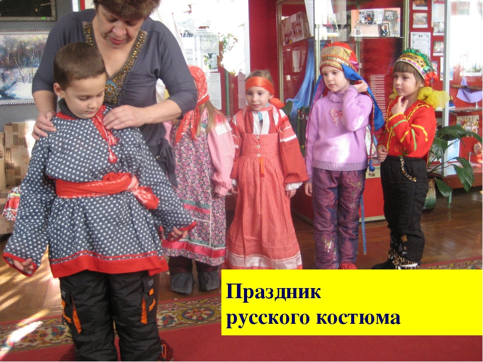 Праздник русского костюма