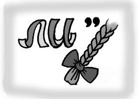 http://nsc.1september.ru/2004/41/15.jpg