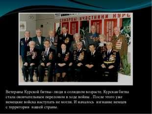 Ветераны Курской битвы- люди в солидном возрасте. Курская битва стала окончат