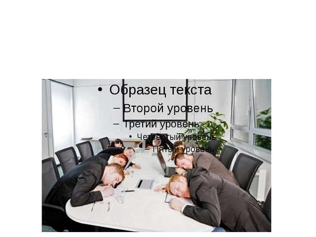 Полифазным (или многофазным) называется такой режим сна, при котором сон раз...