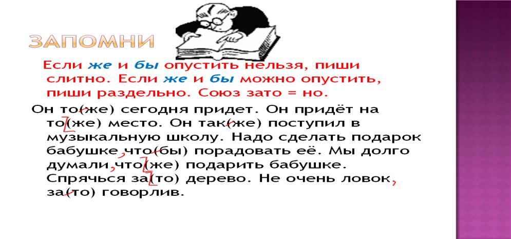 hello_html_18db805e.png