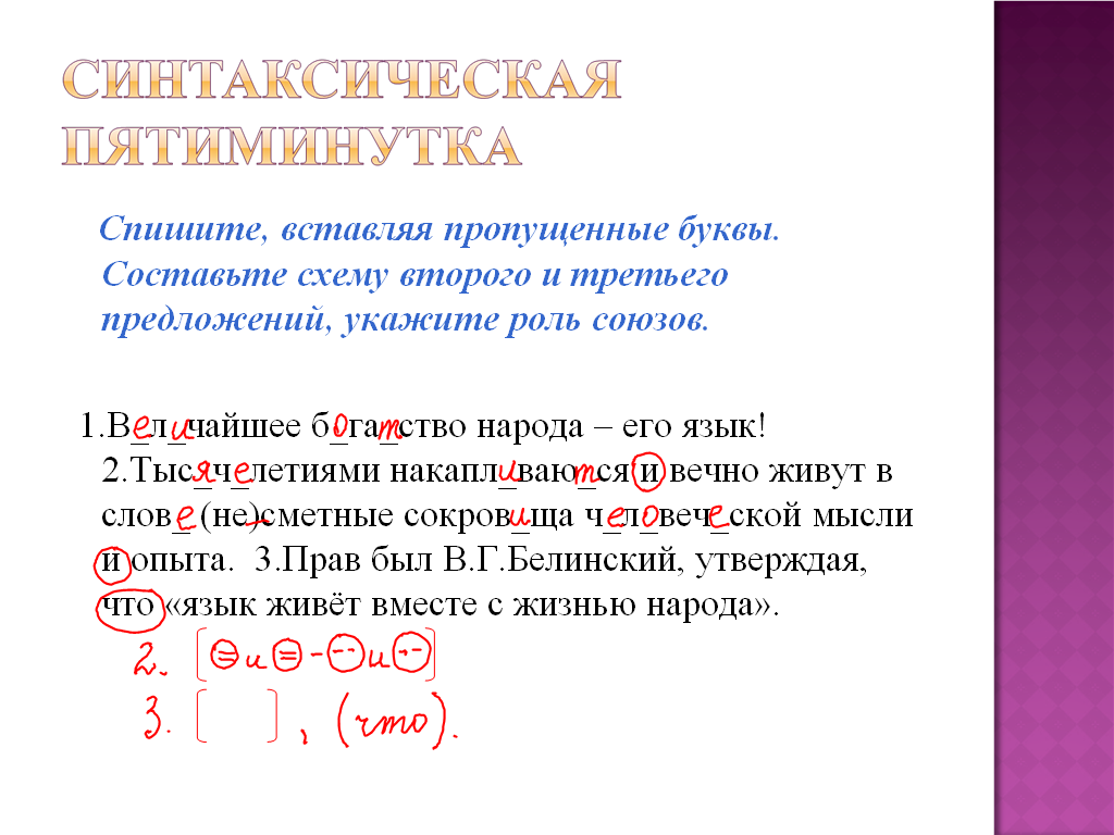 hello_html_m6a6ea515.png