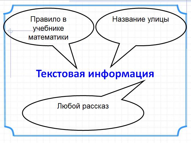 hello_html_m5d50e519.png