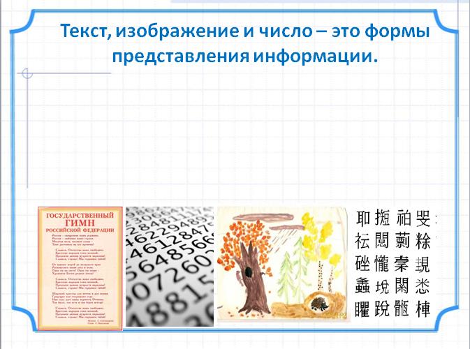 hello_html_m632e7622.png