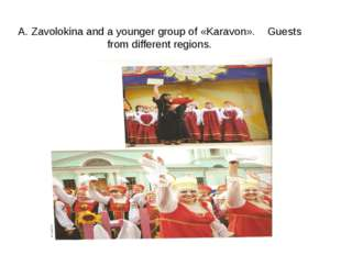 A. Zavolokina and a younger group of «Karavon». Guests from different regions.