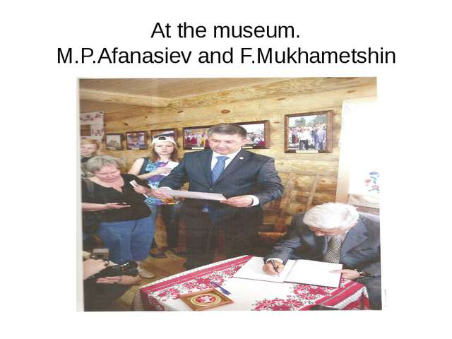 At the museum. M.P.Afanasiev and F.Mukhametshin
