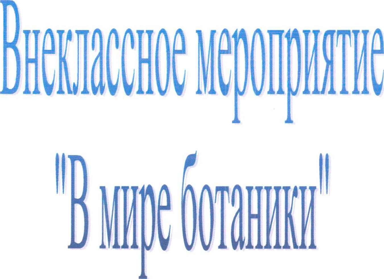 hello_html_2f2af6b3.jpg