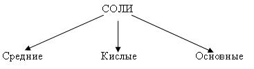 hello_html_m6b778082.jpg