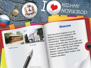 There are a lot of museums in our city. Museum of local lore is situated on t