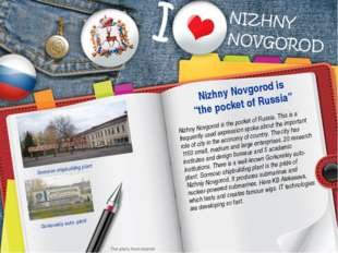 Nizhny Novgorod is the pocket of Russia. This is a frequently used expression