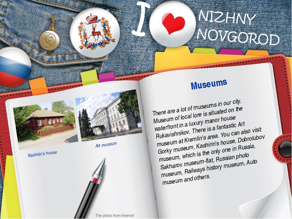 There are a lot of museums in our city. Museum of local lore is situated on t...