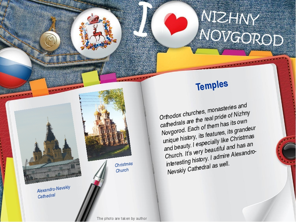 Orthodox churches, monasteries and cathedrals are the real pride of Nizhny No...