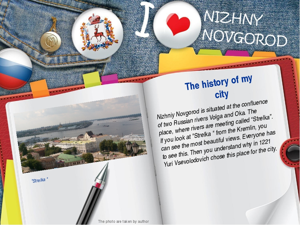 Nizhniy Novgorod is situated at the confluence of two Russian rivers Volga an...