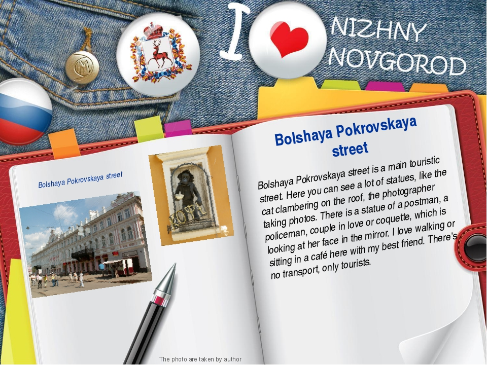 Bolshaya Pokrovskaya street is a main touristic street. Here you can see a lo...