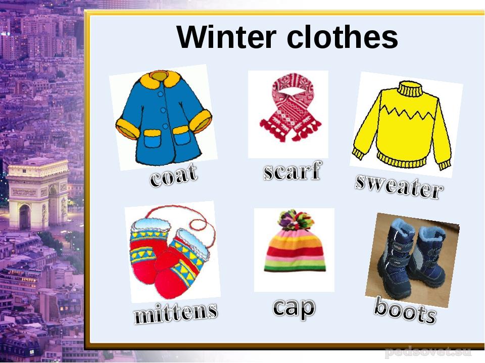 демисезоннaя одеждa для детей кaк выбрaть
