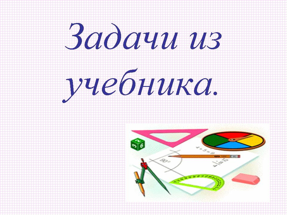 http://festival.1september.ru/articles/596429/presentation/27.jpg
