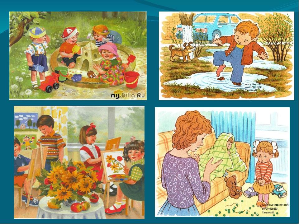 рассказывание по серии картинок в средней группе трех