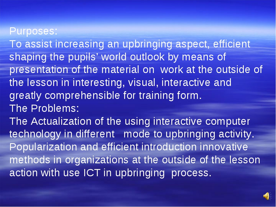 Purposes: To assist increasing an upbringing aspect, efficient shaping the pu...