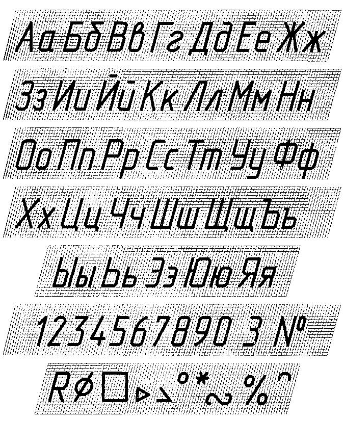 Размер шрифта по картинке ночном клубе