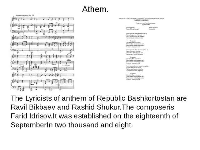 Athem. The Lyricists of anthem of Republic Bashkortostan are Ravil Bikbaev an...
