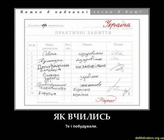 http://cs10005.vk.me/u51233452/105724230/x_76e25987.jpg