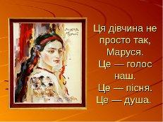 http://go3.imgsmail.ru/imgpreview?key=4d959feec0b12c39&mb=imgdb_preview_2028