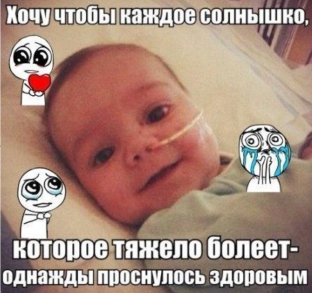 http://cs622229.vk.me/v622229971/4103/_sxWtwqKXKA.jpg