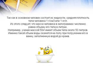 hello_html_m41633490.jpg