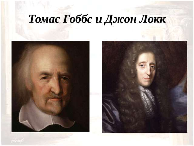 a comparison of the theories of john locke and thomas hobbes on human rights
