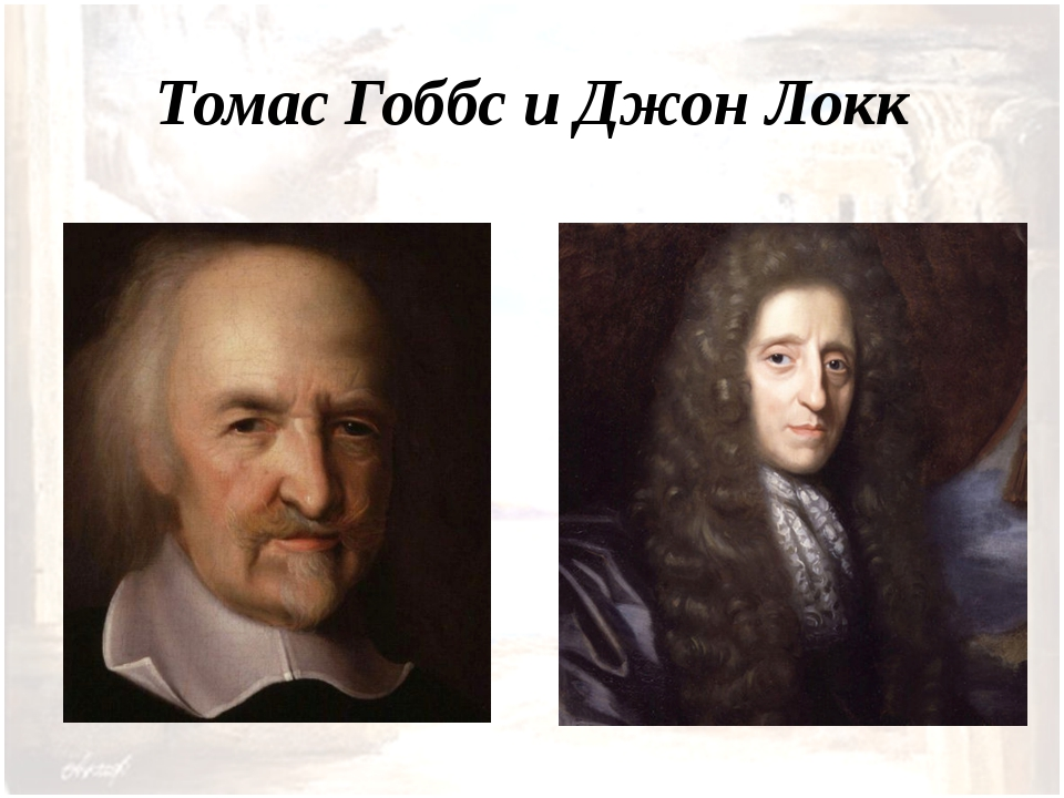john locke and machiavelli