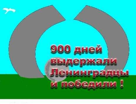 hello_html_m67a09226.jpg