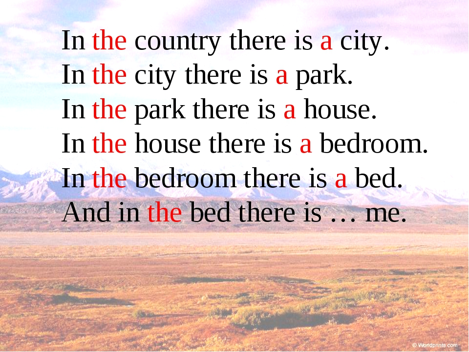 In the country there is a city. In the city there is a park. In the park ther...