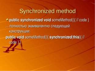 Synchronized method public synchronized void someMethod(){ // code } ... полн