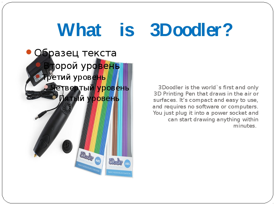 What is 3Doodler? 3Doodler is the world`s first and only 3D Printing Pen that...