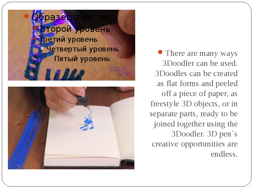 There are many ways 3Doodler can be used. 3Doodles can be created as flat for...