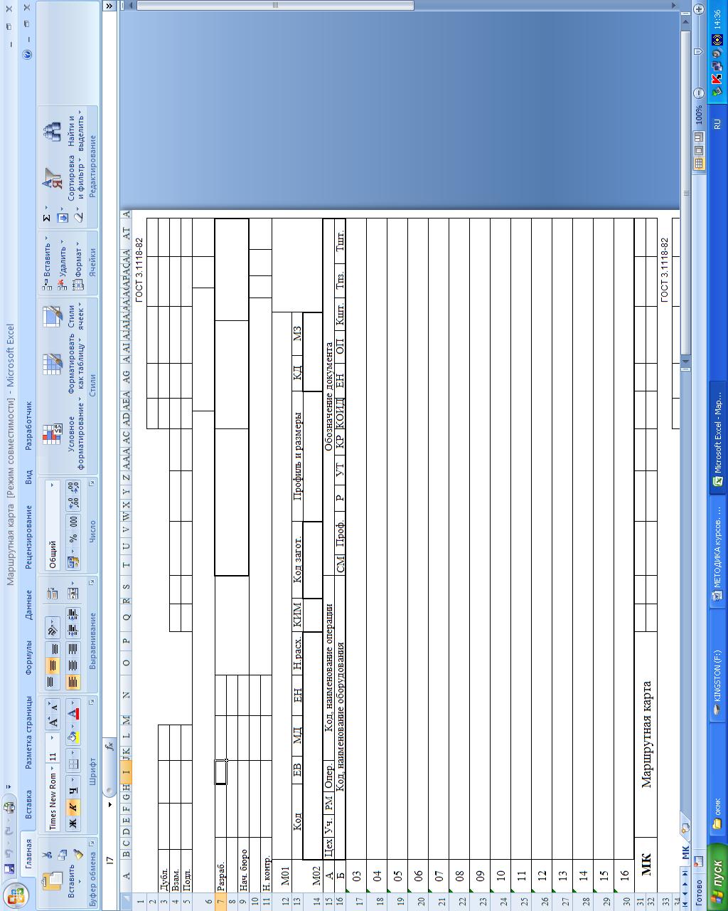 hello_html_m493e7d02.png